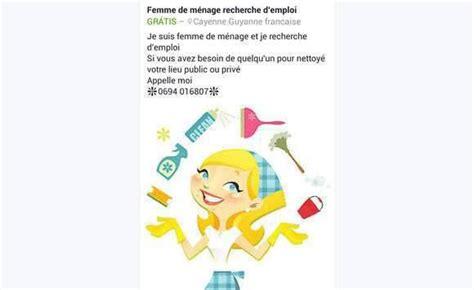 recherche emploi menage bureau femme de ménage recherche d 39 emploi annonce demande