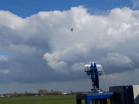 Летающий генератор электростанция под облаками