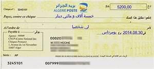 Chèque De Banque La Poste : juillet 2015 comment remplir ~ Medecine-chirurgie-esthetiques.com Avis de Voitures