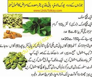 stomach infection home remedies
