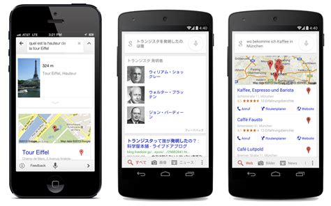 image search android voice search for android and ios german