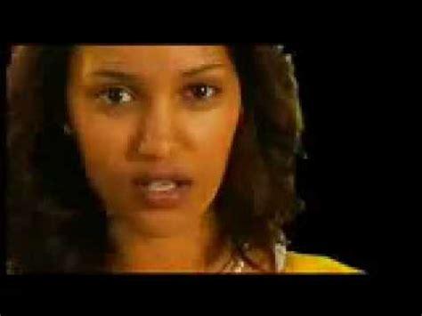 Ethiopian Amharic Music YouTube