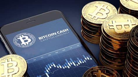 Bitcoin vence a bitcoin cash a causa de bitmain. Bitcoin Cash Price Watch   Downside Expected Despite Weekend Gains   Sharp Credit - Finance News ...