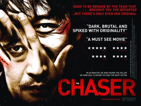 chaser    extra large  poster image imp