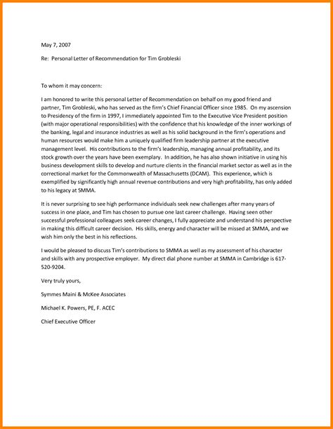 9 how to write a recommendation letter for a friend