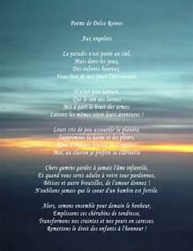 La Vie Poeme by Les Po 232 Mes Les Plus Populaires 201 Ditions Melonic
