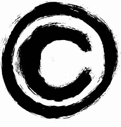 Copyright Symbol Grunge Transparent Onlygfx Px Format