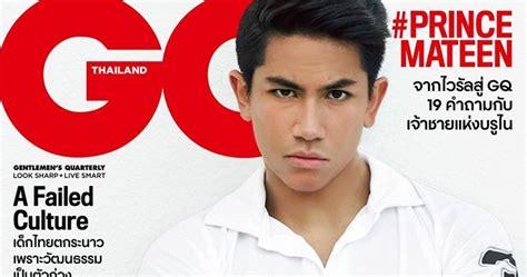 prince abdul mateen gq thailand abdul mateen pr 237 ncipe de brunei para gq tailandia abril