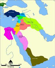 Best Fertile Crescent - ideas and images on Bing | Find what ... on sargon of akkad, israel map, ethiopia map, the fertile cresent map, west bank map, mesopotamian map, arabian sea map, mediterranean sea map, egypt map, sumer map, arabian desert map, epic of gilgamesh, dead sea map, levant map, black sea map, persian gulf map, gaza strip map, cradle of civilization, arabian peninsula map, neolithic revolution, elburz mountains map, zagros mountains map, zagros mountains, sahara map, ancient mesopotamia map,