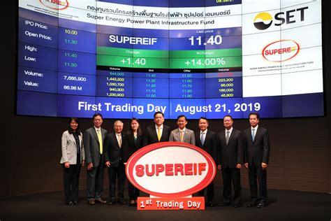 SUPEREIF เริ่มซื้อขายในตลาดหลักทรัพย์ฯ วันแรก - ท่องเที่ยวไลฟ์สไตล์ สโลว์ไลฟ์ ชิลล์ๆ