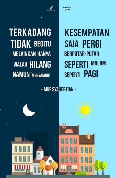 Quotes Usaha