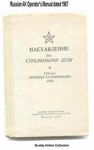 Wts Original Russian Manuals Ak  Krink  Rpk  Sks  40