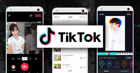 tik tok app cover techsauce