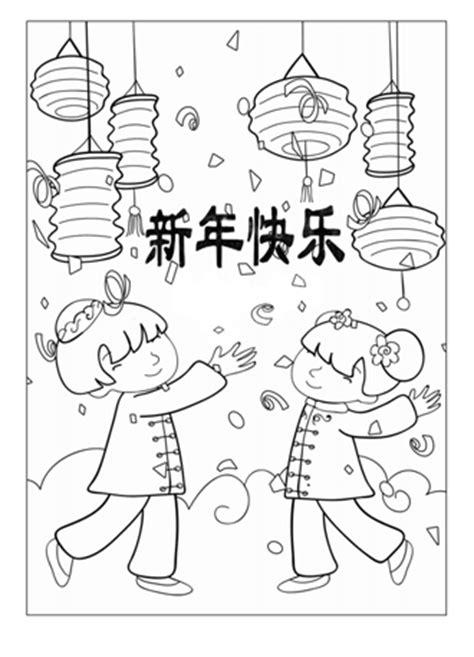 siege auto 5 ans 5 activités pour fêter le nouvel an chinois nos vies de