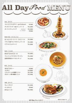 modeles de menu images menu design menu