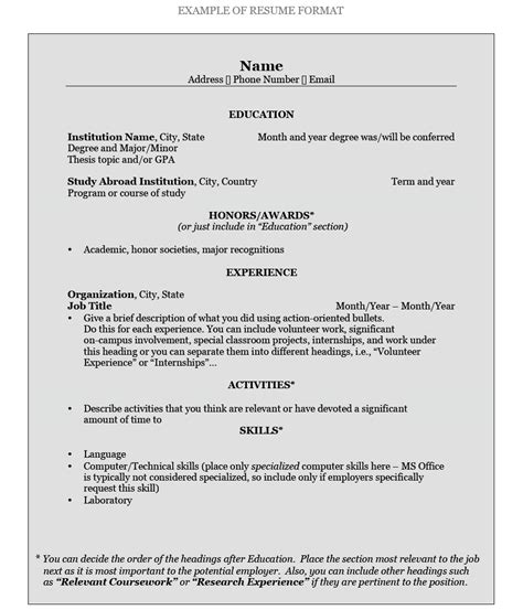 how to make cv resume samples how to write a resume pomona college in claremont