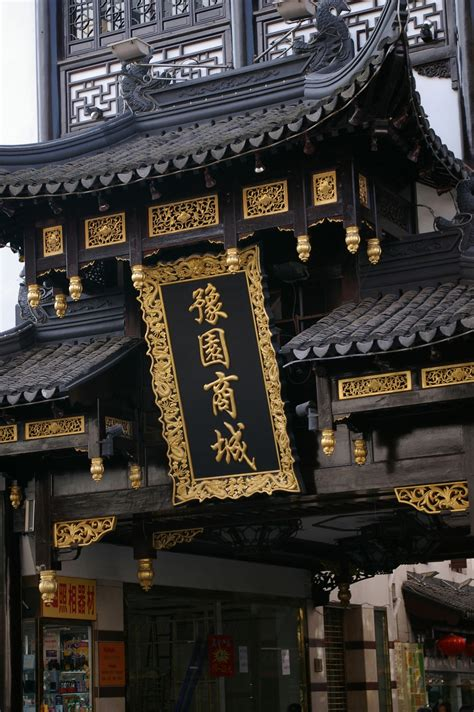 stock photo  chinese temple building photoeverywhere