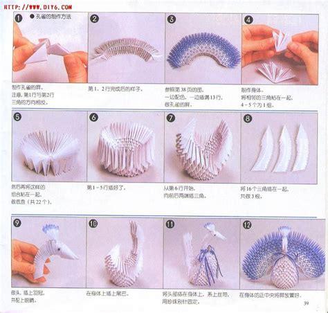 Origami Peacock Modular Make