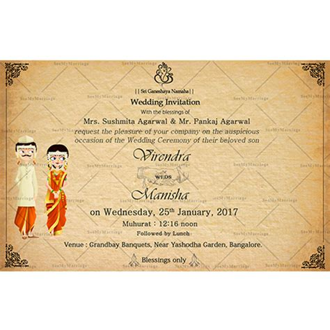 wedding invitation card  marathi    print