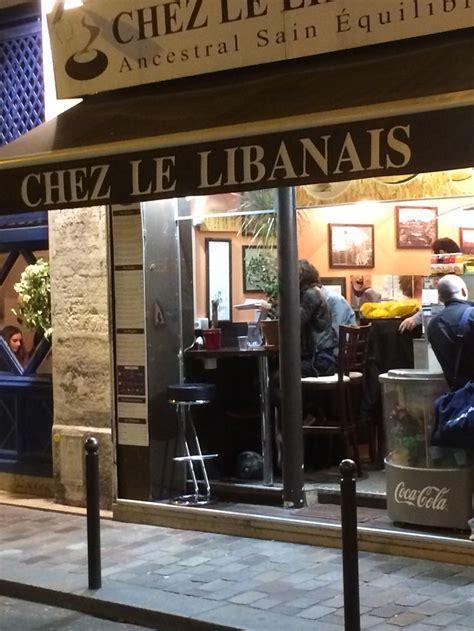 cuisine st andre chez le libanais 35 rue andré des arts