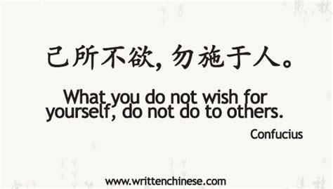 confucius quotes  chinese quotesta