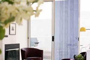 Rideau Hauteur 220 : rideau de porte moustiquaire arles jardideco ~ Teatrodelosmanantiales.com Idées de Décoration