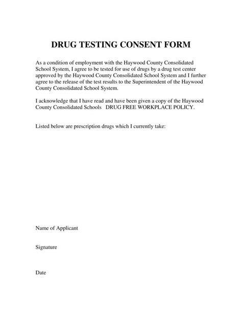 drug testing consent forms    premium
