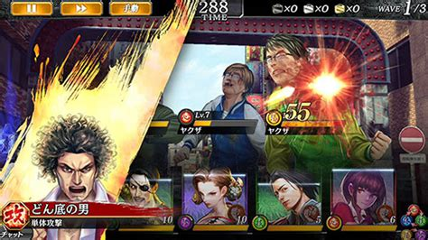 yakuza   android ios  pc pre registration started