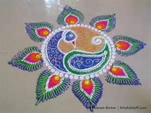 design competition top rangoli designs for competition with themes prize winning images