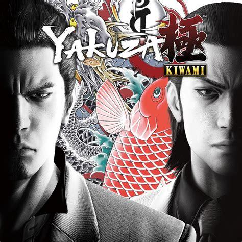 yakuza kiwami  playstation  box cover art mobygames