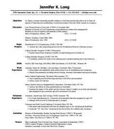 resume objective internship firm engineering internship resume exles free resume builder resume http www jobresume website