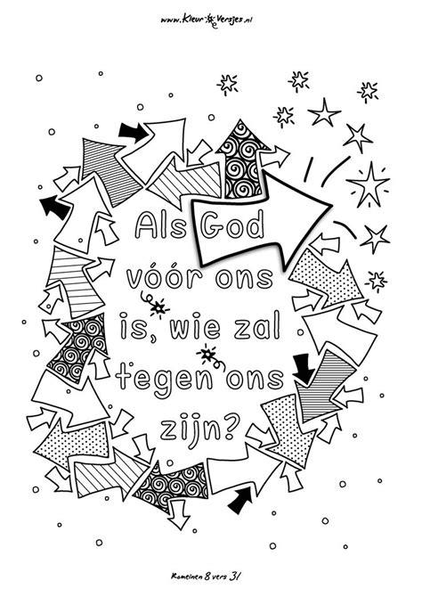 Kleurplaat Kandelaar Bijbel by 44 Best Kleurplaten Bijbel Versjes Images On