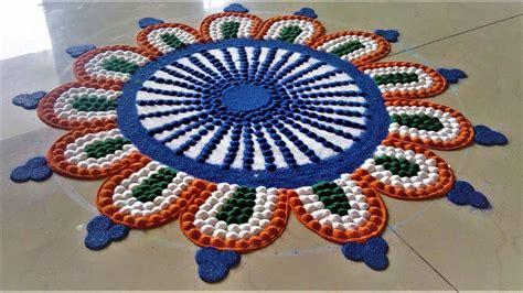 Simple Design Vs Super Design : Super Easy Independence Day Rangoli Designs| Republic Day