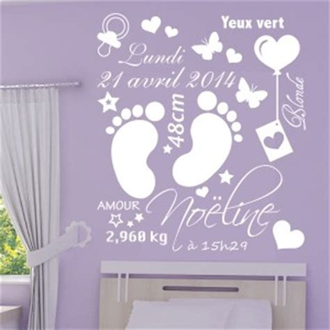 awesome stickers islam chambre images transformatorio us transformatorio us