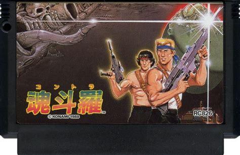 Contra 1988 Nes Box Cover Art Mobygames