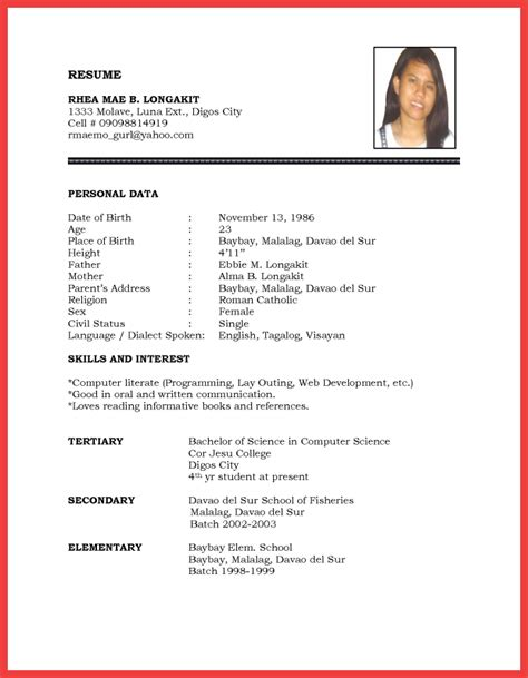 21658 comprehensive resume format comprehensive resume sle memo exle
