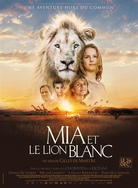 mia  le lion blanc films scolaires quai