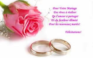 texte voeux de mariage voeux d anniversaire de mariage 30 ans d 39 anniversaire idee 7