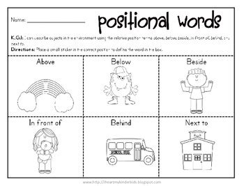 positional words worksheets and word wall cards freebie tpt