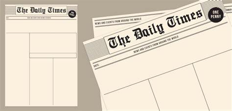 blank newspaper template blank newspaper template cyberuse