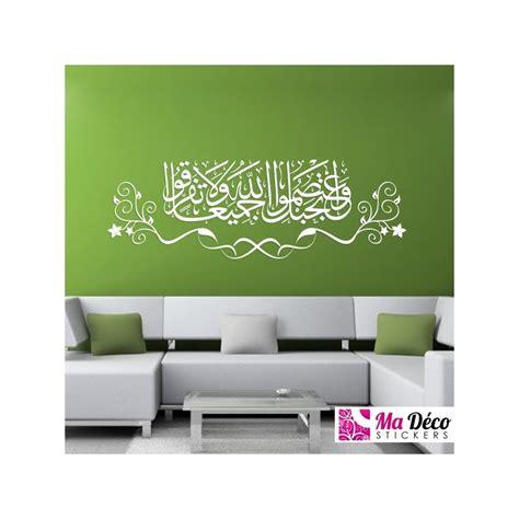 stickers islam chambre sticker calligraphie islam arabe 3610 cheap