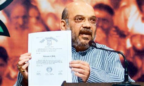 'Arvind Kejriwal has been spreading lies!' BJP parades PM