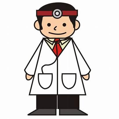 Doctor Clip Clipart Clipartix