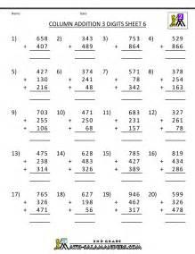 Math Worksheets Free Free Printable Addition Worksheets 3 Digits