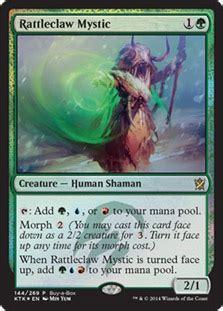 Mtg Morph Deck Modern by Rattleclaw Mystic Magic Card