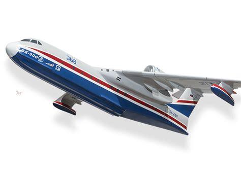 Flying Boat Price by Beriev Be 200 Flying Boat Model Civilian 194 5