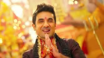 Whats Up O Mata Rani Patel Ki Punjabi Shaadi Video