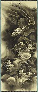 Dragon in the Clouds | Museum of Fine Arts, Boston | China ...