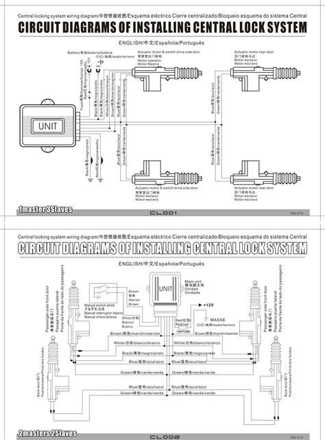 Car Auto Heavy Duty Power Door Lock Actuator Motor Wire