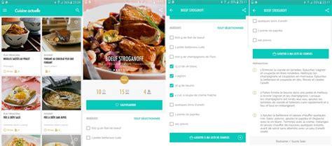 recette cuisine frigo 4 applications pour cuisiner à partir des ingrédients de